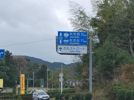 Dsc_7464