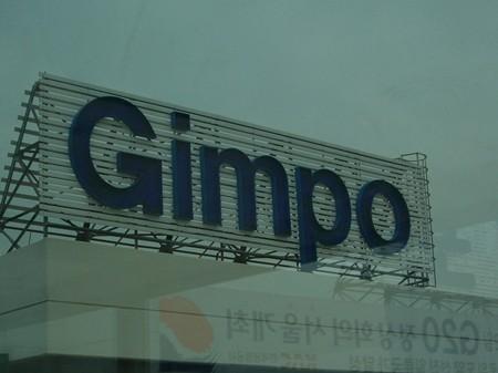 Cimg0014